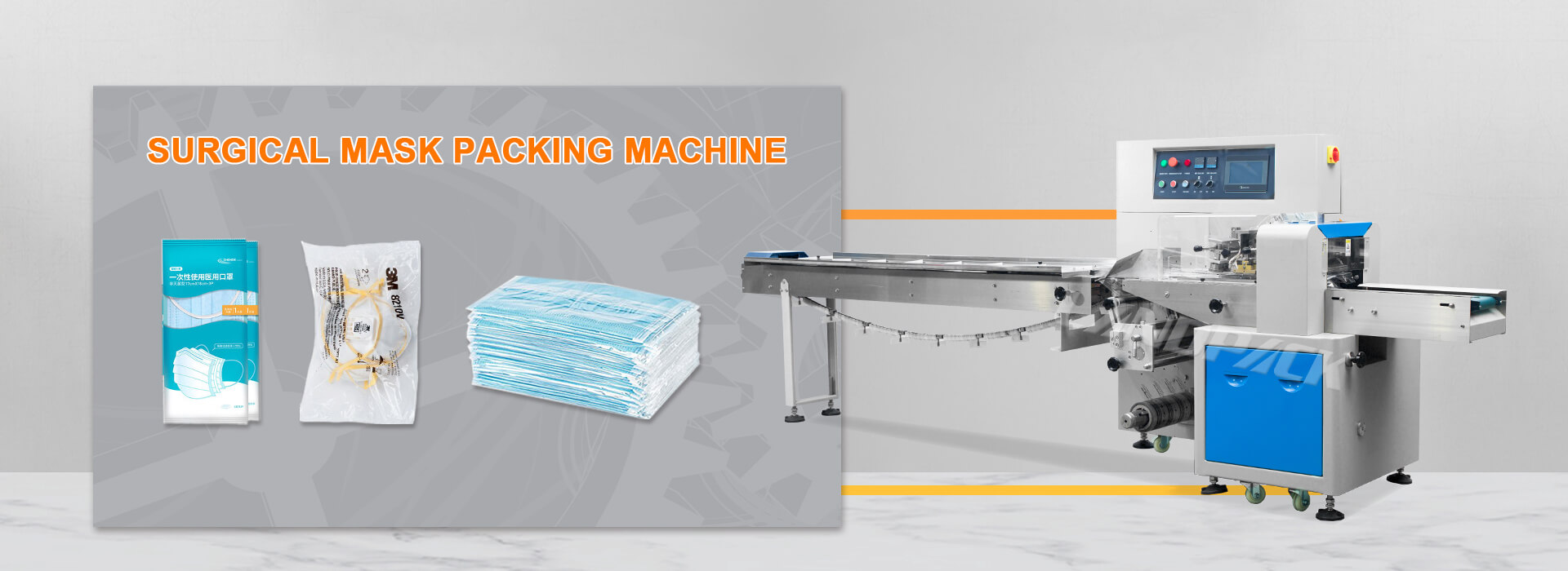 mask packing machine